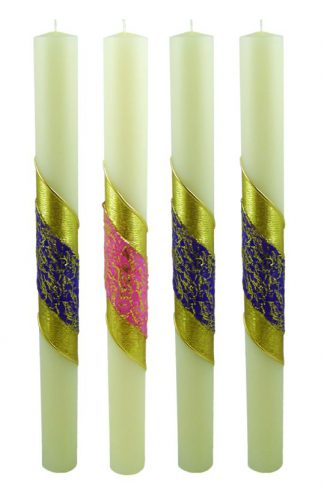Advent Candles - Set of 4